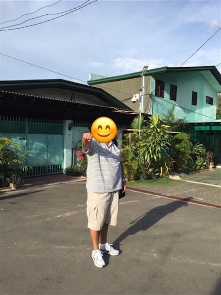 f:id:davaomania:20190518180606j:image