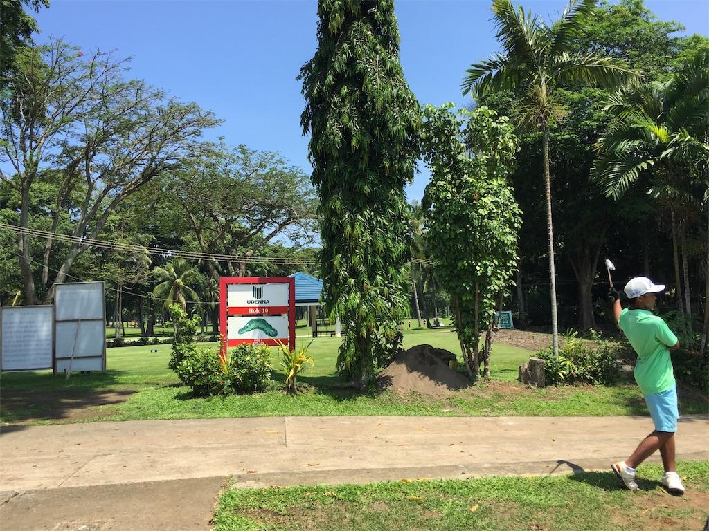f:id:davaomania:20190520150528j:image