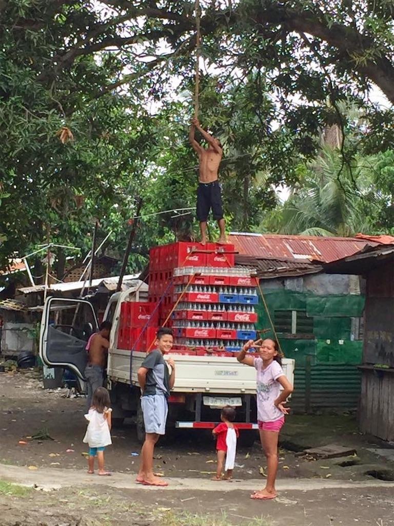f:id:davaomania:20190521142904j:image