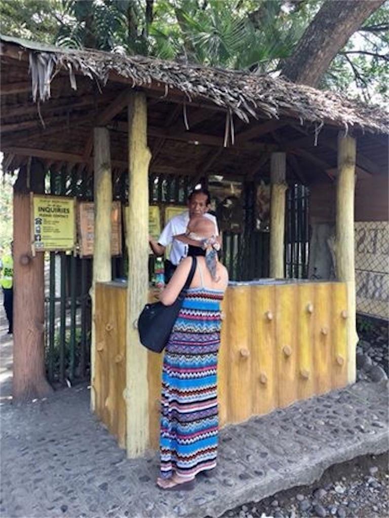 f:id:davaomania:20190605224624j:image