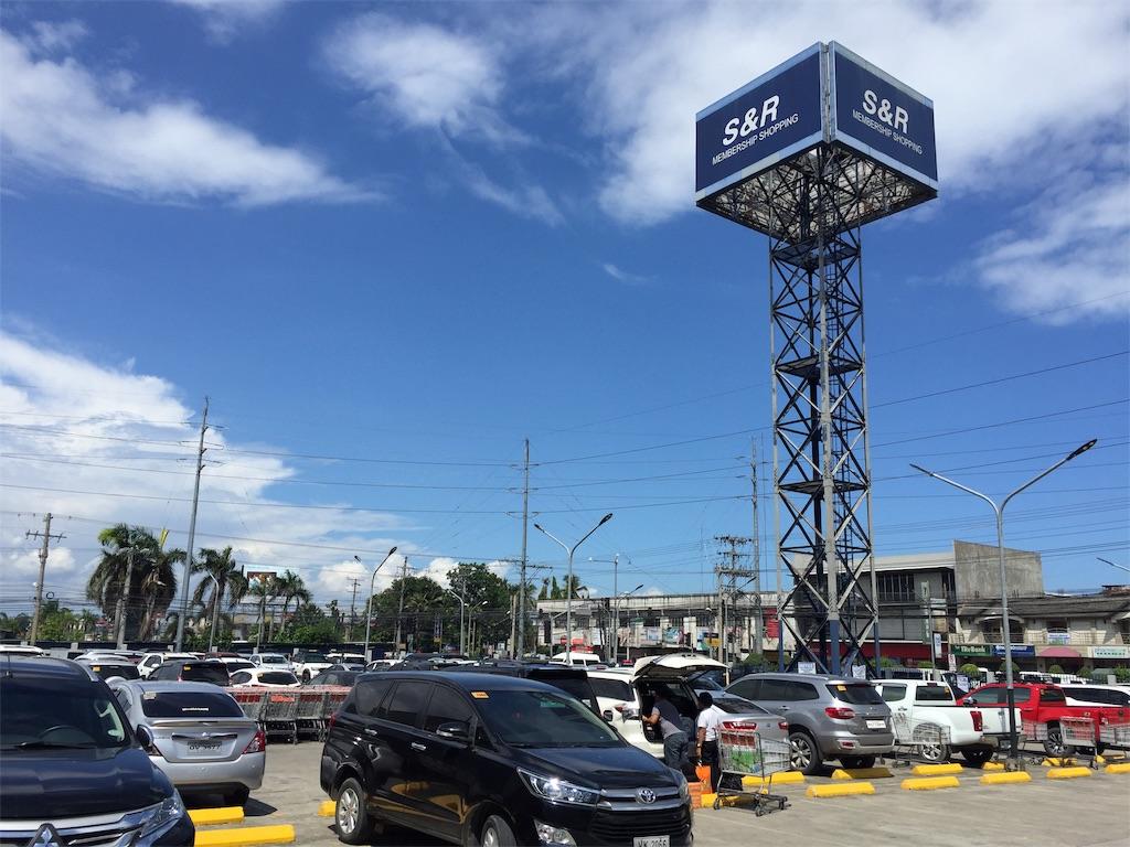 f:id:davaomania:20190616125832j:image