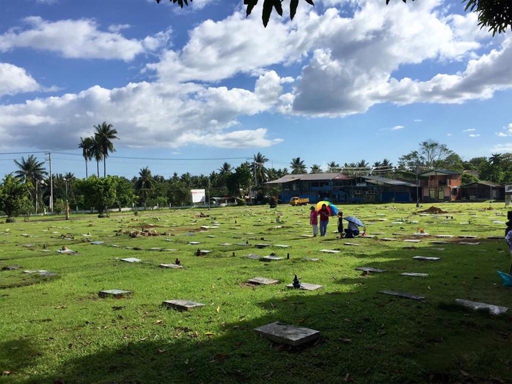 f:id:davaomania:20190626192526j:image