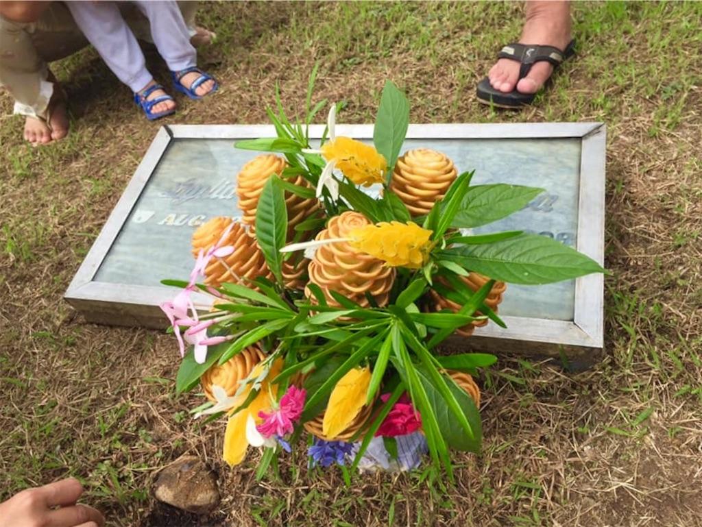 f:id:davaomania:20190807185952j:image