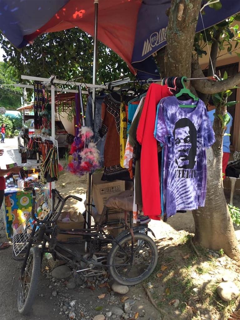 f:id:davaomania:20190812085207j:image