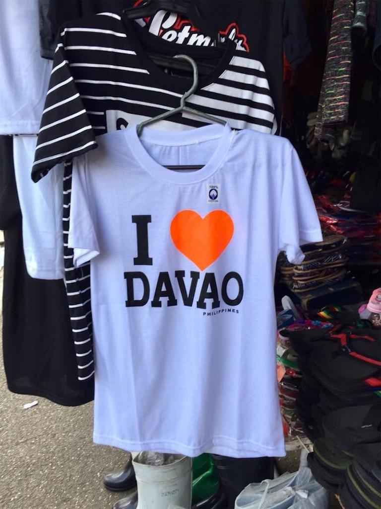 f:id:davaomania:20190812210700j:image