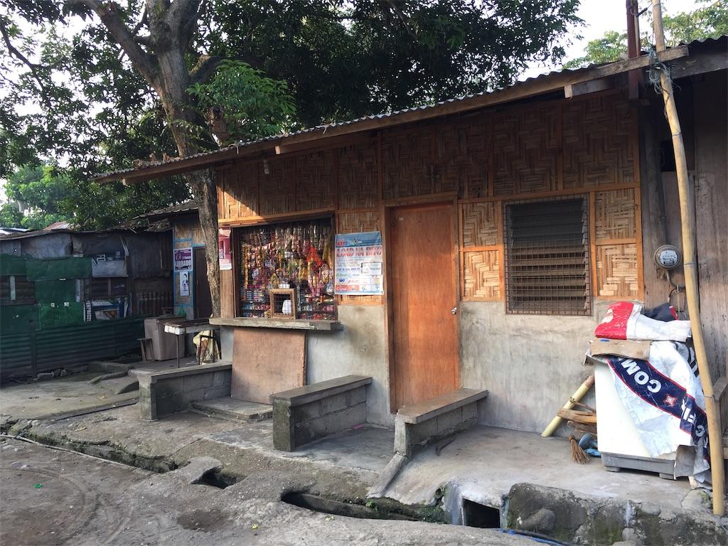 f:id:davaomania:20190915081930j:image