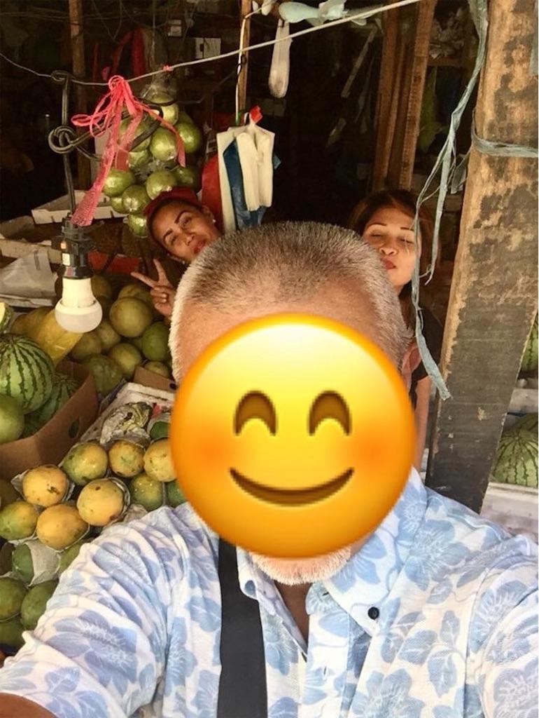 f:id:davaomania:20190918174017j:image