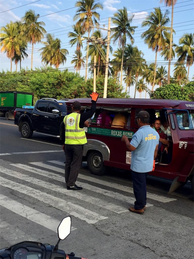 f:id:davaomania:20190926190510j:image