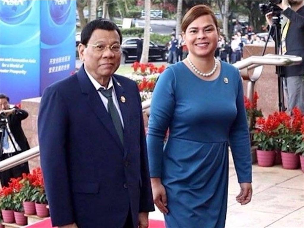 f:id:davaomania:20191010093804j:image