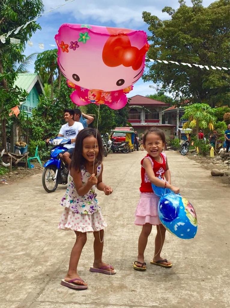 f:id:davaomania:20191013122505j:image