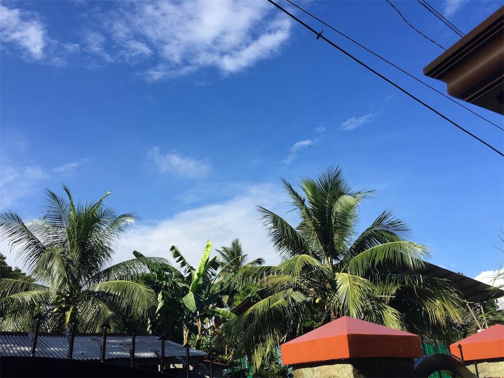f:id:davaomania:20191017114655j:image
