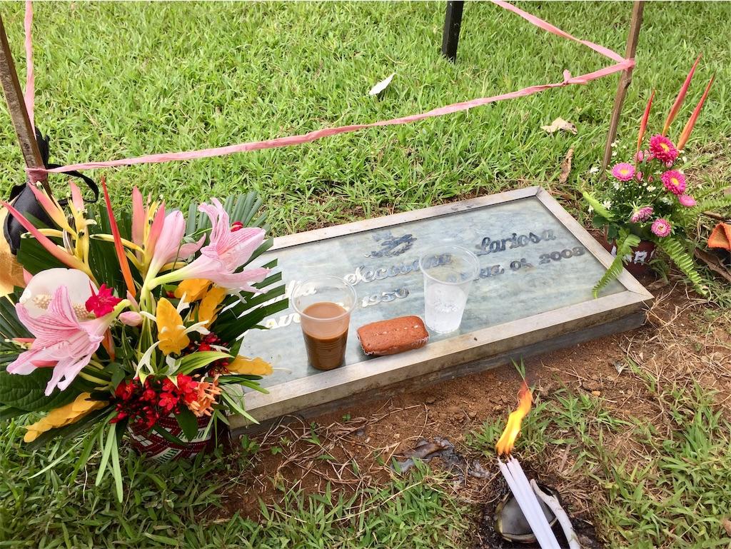 f:id:davaomania:20191102163818j:image