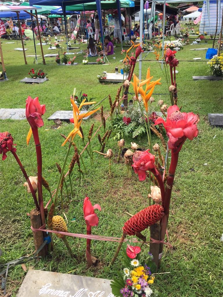 f:id:davaomania:20191102173507j:image