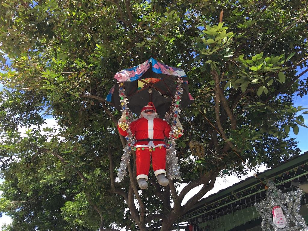 f:id:davaomania:20191128083016j:image