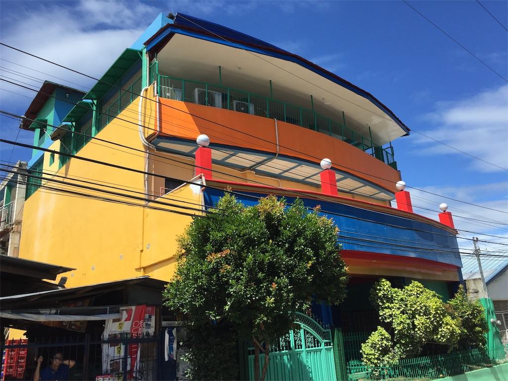 f:id:davaomania:20191128083019j:image