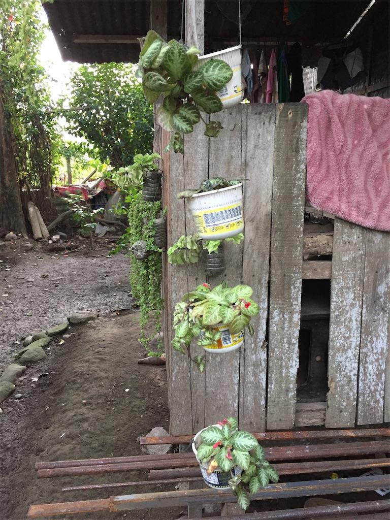 f:id:davaomania:20191207224351j:image