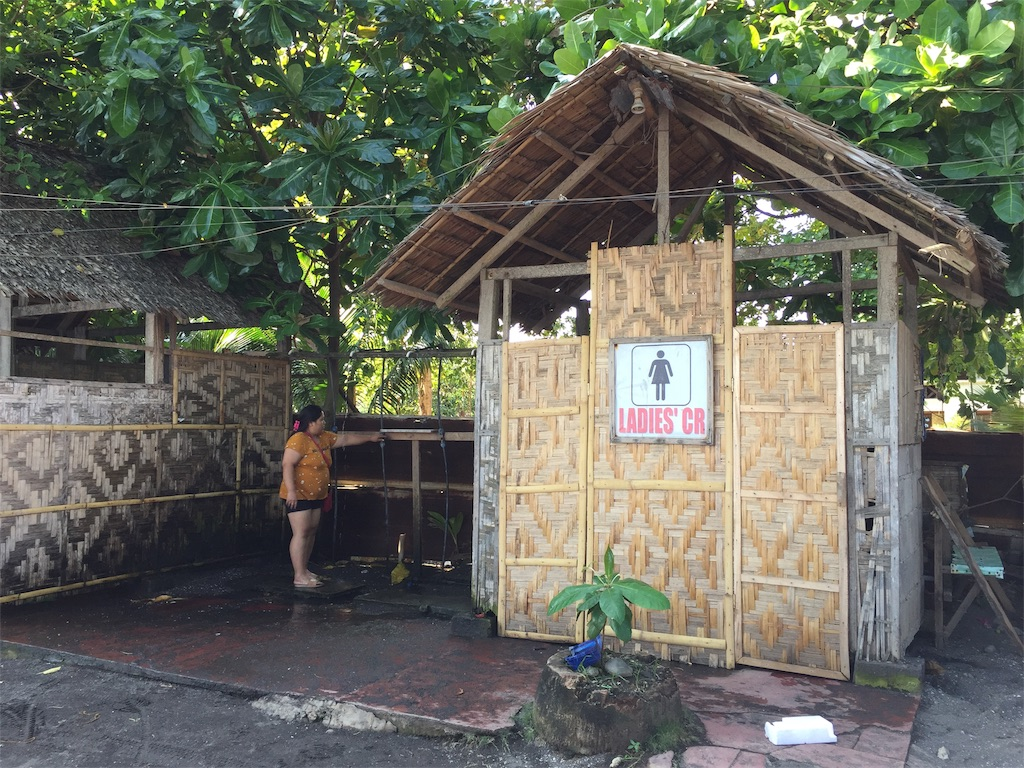 f:id:davaomania:20191228100600j:image