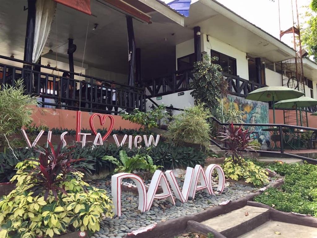 f:id:davaomania:20200119105209j:image
