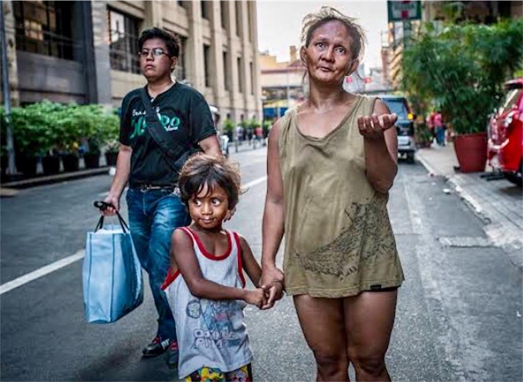 f:id:davaomania:20200221185411j:image