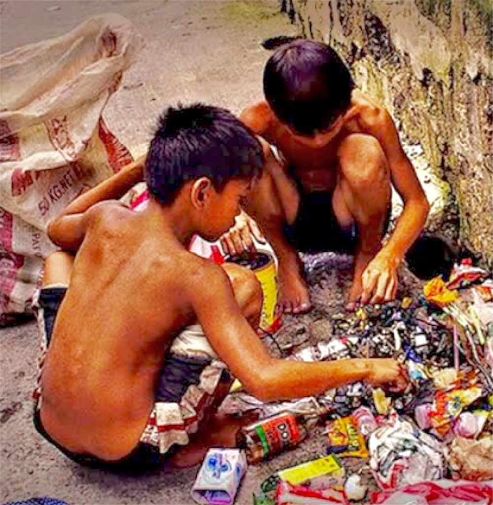 f:id:davaomania:20200221185544j:image