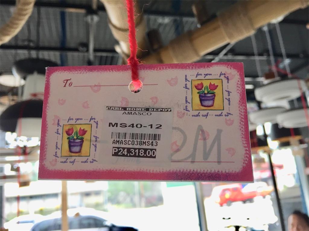 f:id:davaomania:20200225092831j:image
