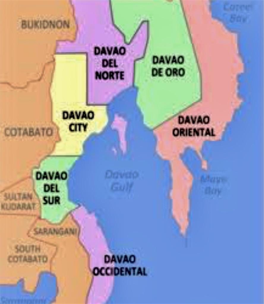f:id:davaomania:20200730104539j:image