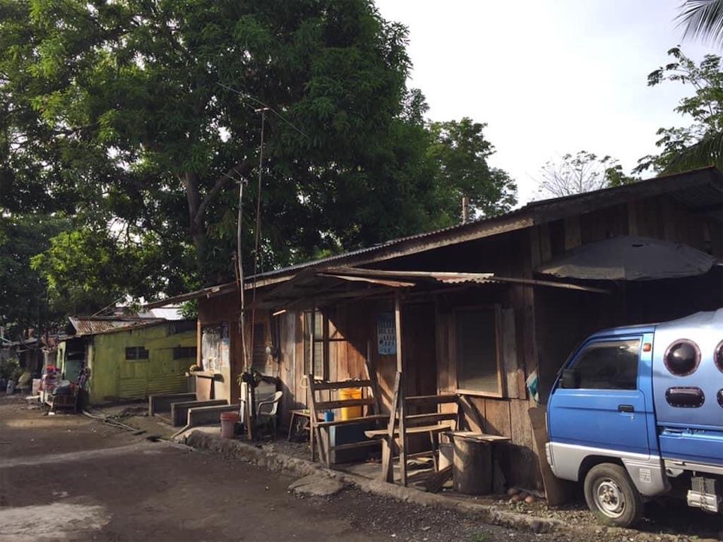 f:id:davaomania:20200910115614j:image