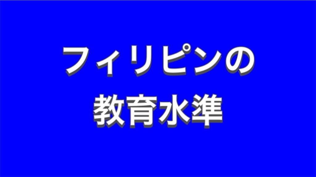 f:id:davaomania:20201113171258j:image
