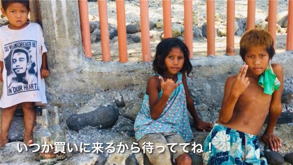 f:id:davaomania:20210528101740j:image