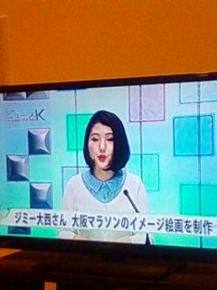 eo光ニュース