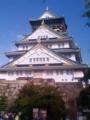 大阪城から