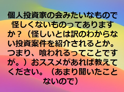 f:id:davie_nicola_van:20190623213045j:plain