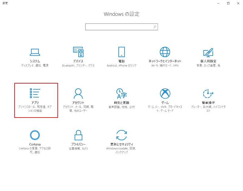 f:id:dawon2015:20180107211404j:plain