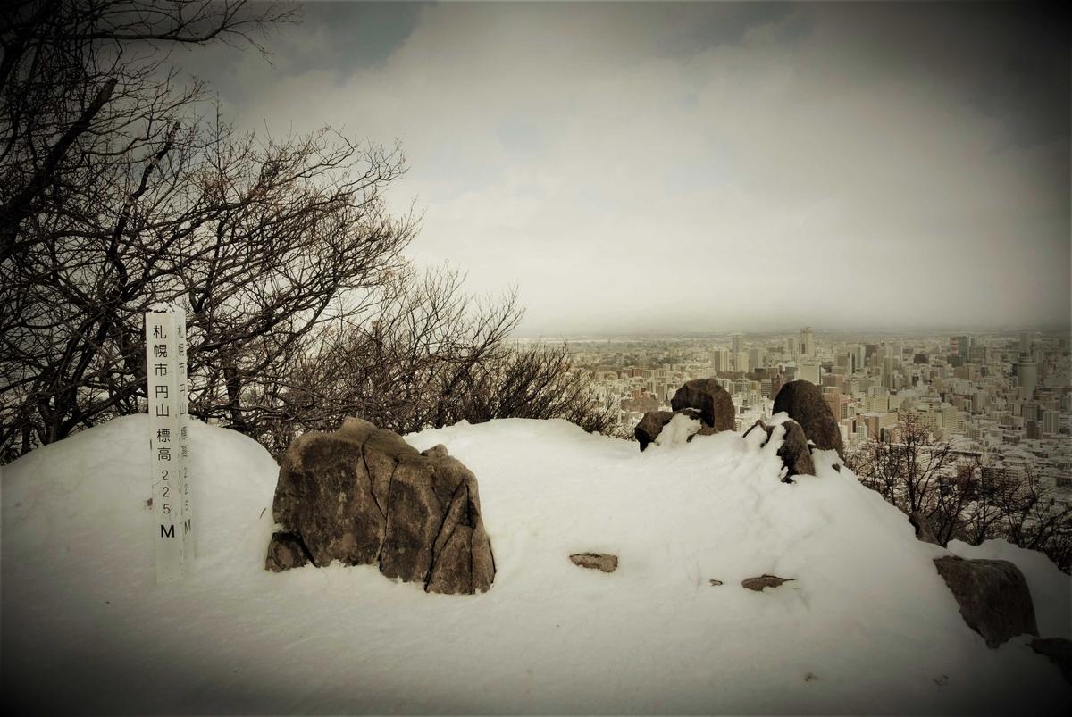 円山頂上1