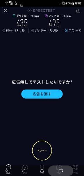 f:id:daybreakdeath-03:20180729223323j:plain