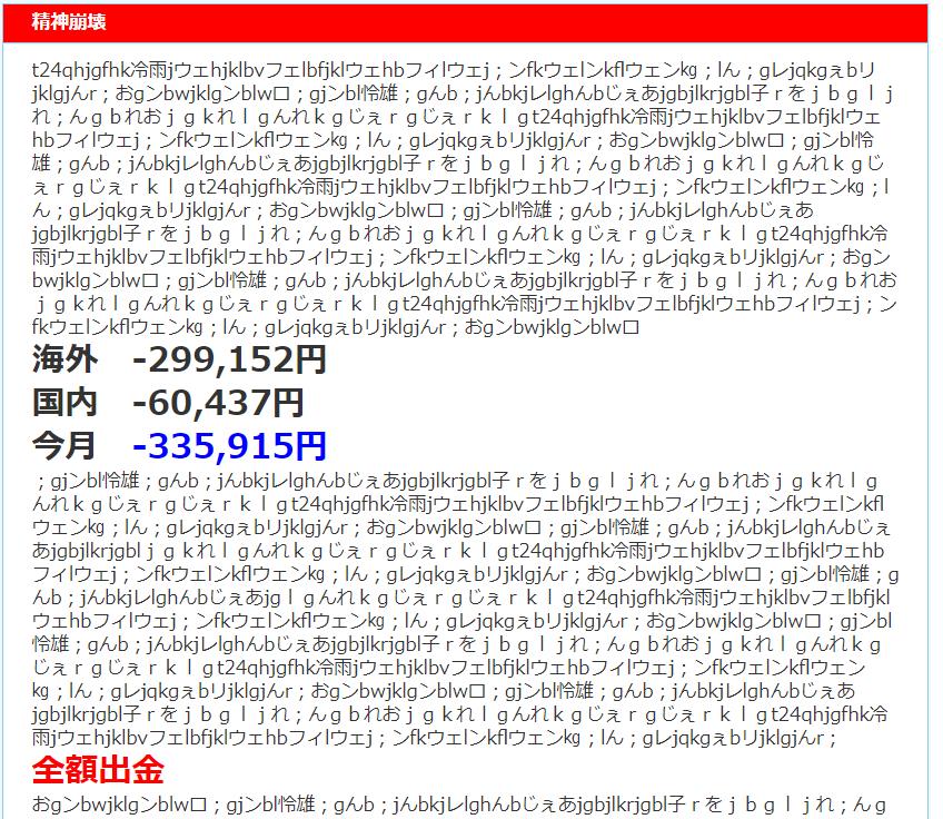 f:id:daychan_jp:20210415160912p:plain