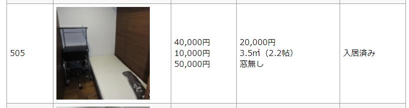 f:id:daychan_jp:20210415165800p:plain