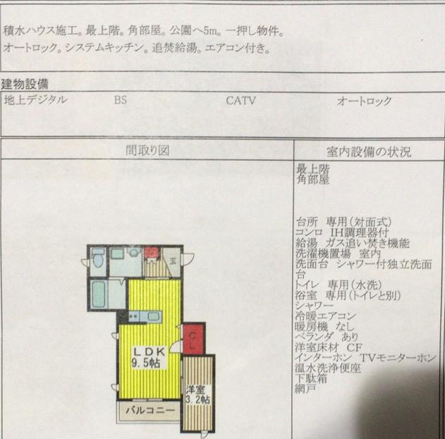 f:id:daychan_jp:20210415174350p:plain