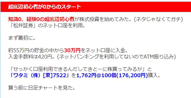 f:id:daychan_jp:20210416144436p:plain