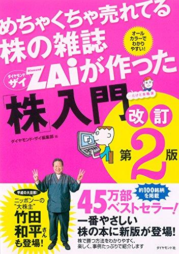 f:id:daychan_jp:20210416154352j:plain