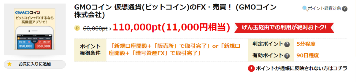 f:id:daychan_jp:20210417134931p:plain