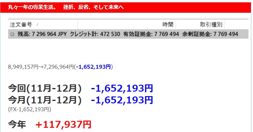 f:id:daychan_jp:20210417144714p:plain