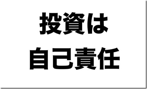 f:id:daychan_jp:20210423232127p:plain