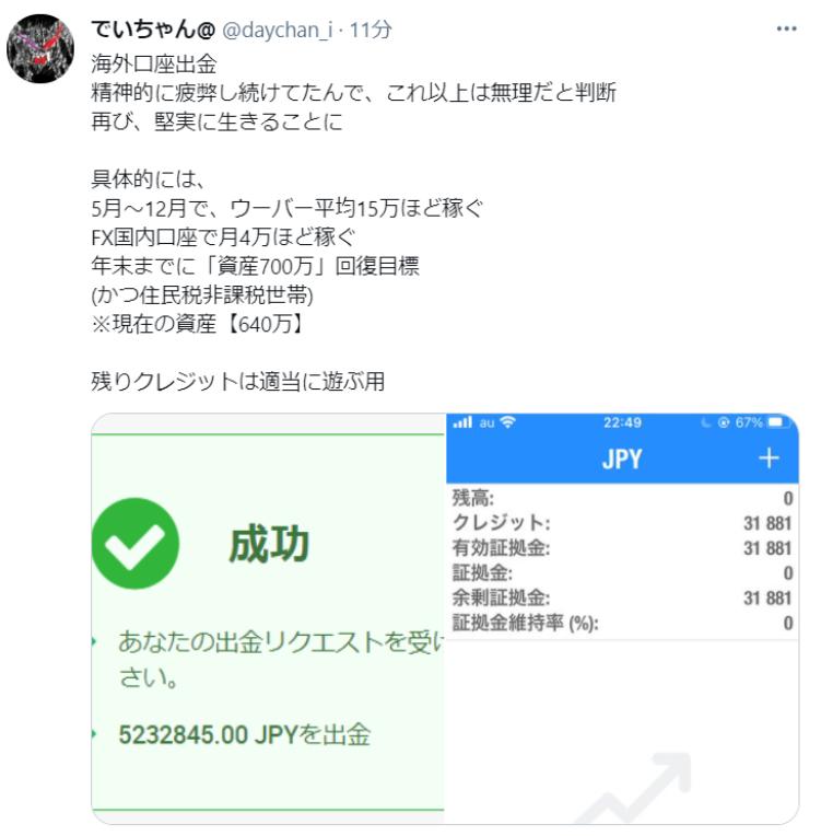 f:id:daychan_jp:20210504035441p:plain