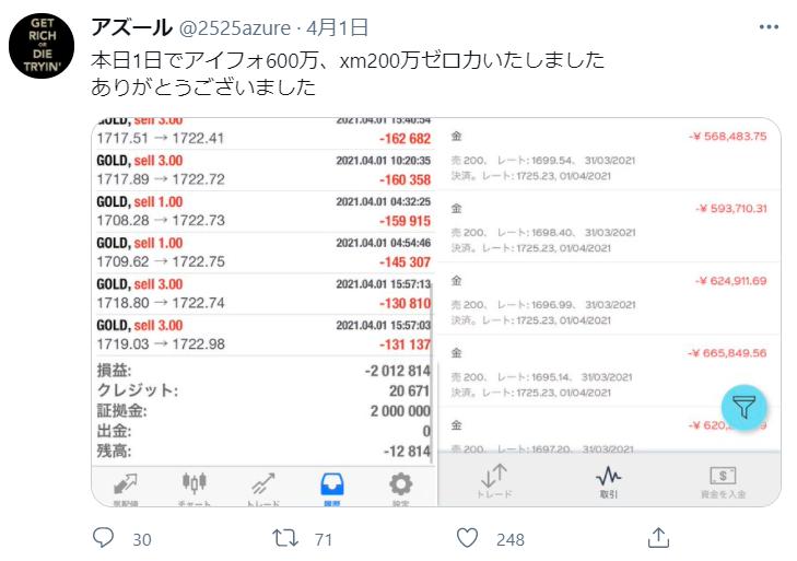 f:id:daychan_jp:20210508051227p:plain