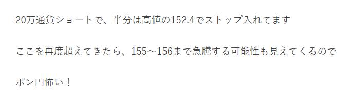 f:id:daychan_jp:20210511001519p:plain