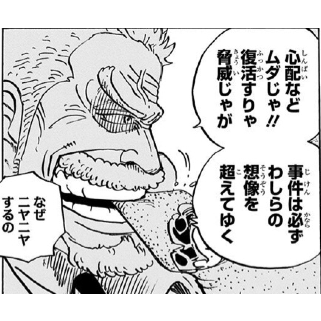 f:id:daychan_jp:20210511002947p:plain