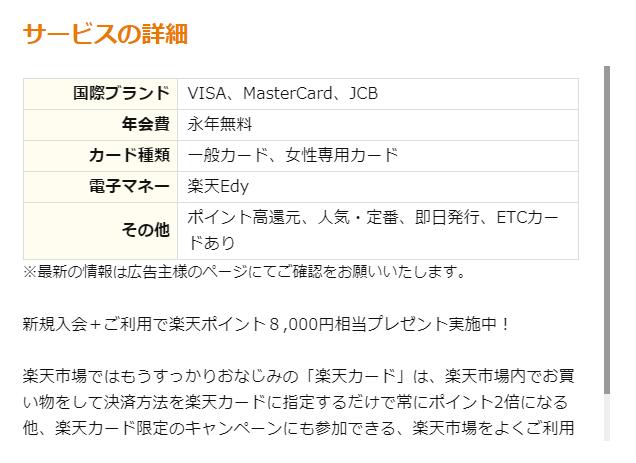 f:id:daychan_jp:20210523092810p:plain
