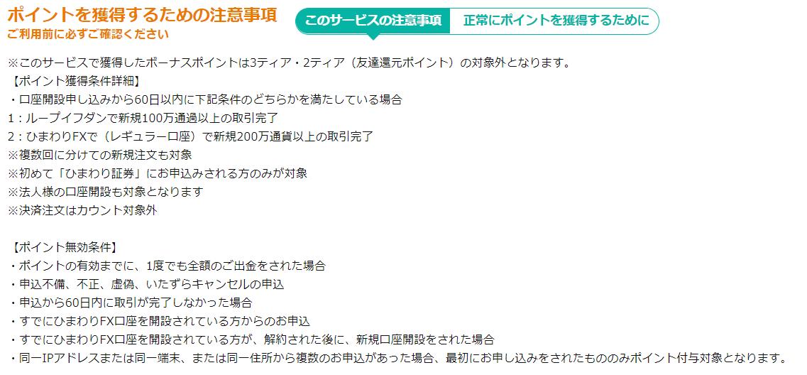 f:id:daychan_jp:20210525095555p:plain