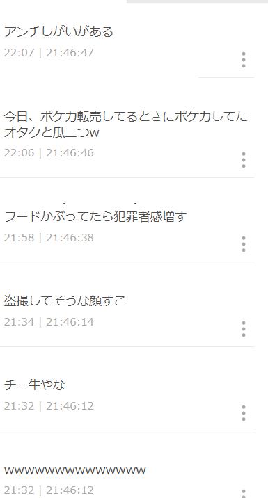 f:id:daychan_jp:20210529055200p:plain